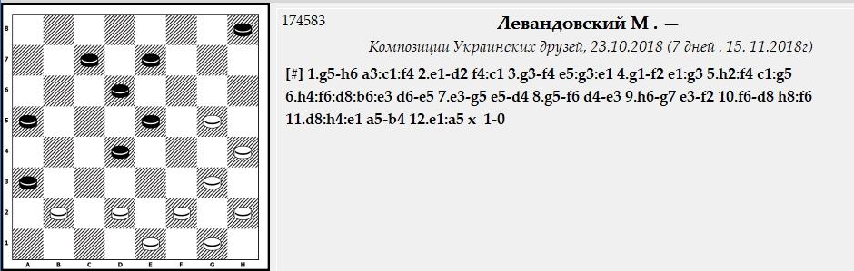 Композиции Украинских друзей 415
