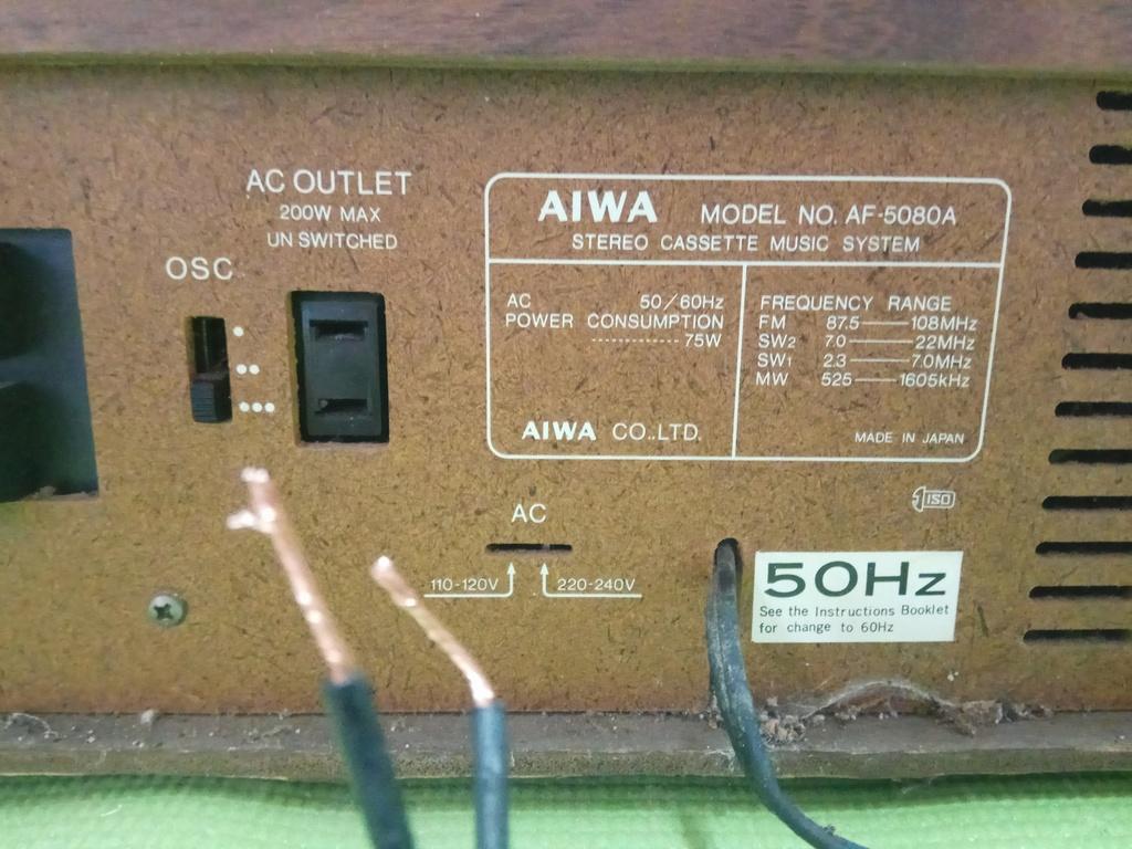 AIWA AF-5080 Aiwa_a14