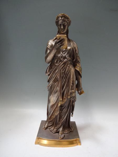 Bronze inconnu 14327810