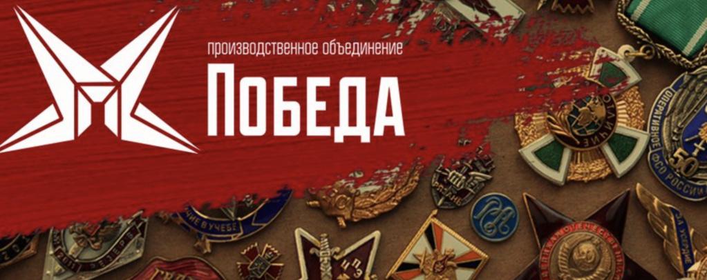 Médaillon Russie Impérial Captu542