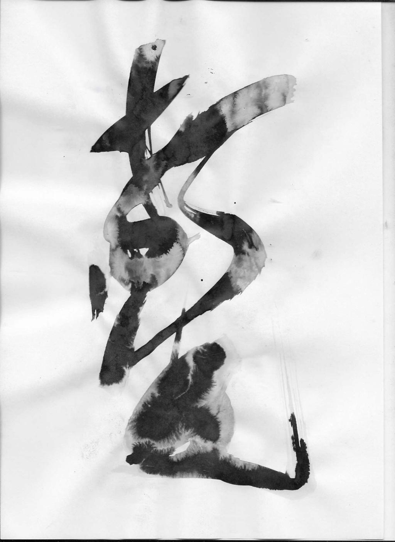[Jeu] L'éphémère dans l'art vu par les membres. - Page 2 J_710