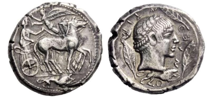 Analyse de monnaies grecques douteuses ep.1 0792f510