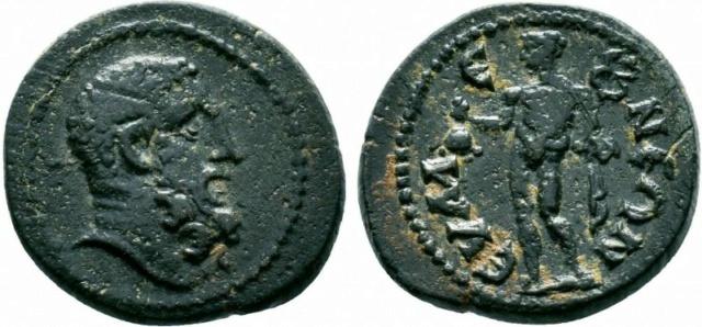 Petite unité grecque ou provinciale à identifier  3ed8e110