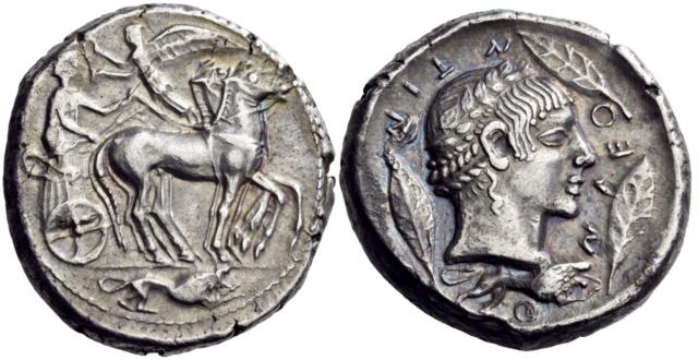 Analyse de monnaies grecques douteuses ep.1 C05d5a10