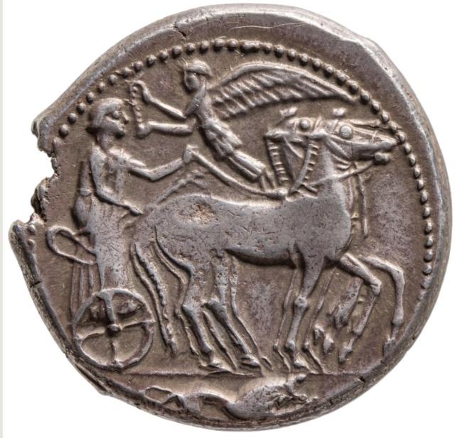 Analyse de monnaies grecques douteuses ep.1 E68ddc10