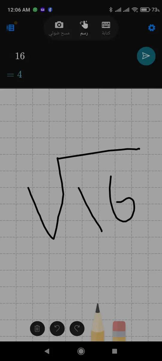 حل المعادلات عبر تطبيق Microsoft Math بالخطوات Whatsa14