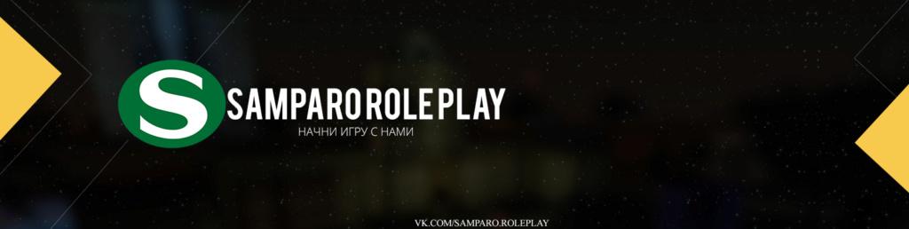 Samparo RP