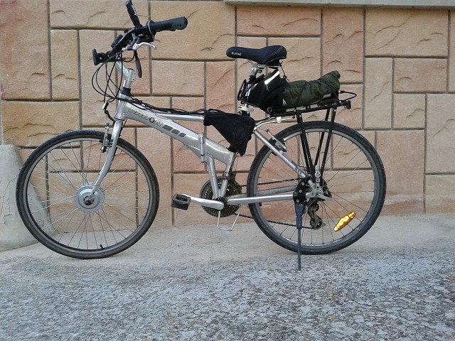 "400€. Vendo Dahon Expresso 26"" Bici10"