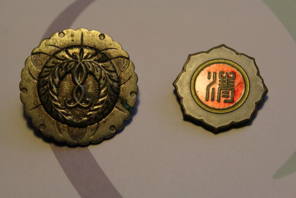 Insigne ou badge du japon aide pour identification Img_1110