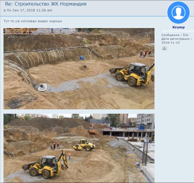 Строительство 5 корпуса - Страница 3 Oncmcw10