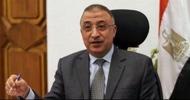 السيرة الذاتية لـ اللواء محمد طاهر الشريف محافظ الإسكندرية الجديد  20191110