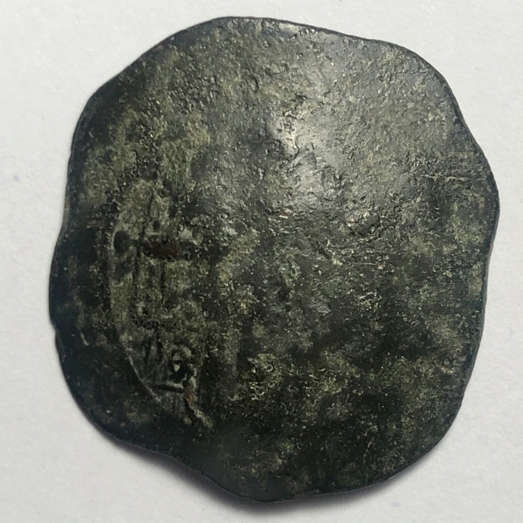 Trachy de Isaac II. Constantinopla R13