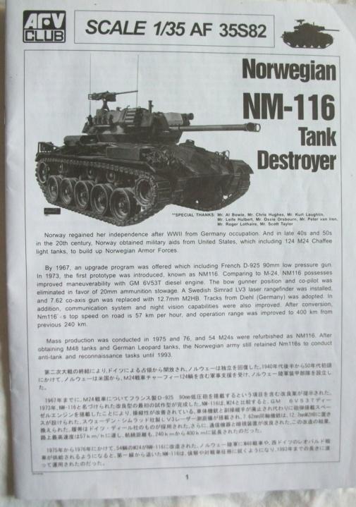 M24 chaffee NM116 Imgp9613