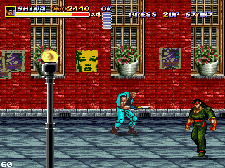 Streets of Rage DC Snapsh13