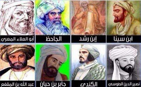 منتدى شخصيات عربية او ببلاد العرب عبر التاريخ
