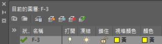 視埠顏色顯示與模型不符 2020-010