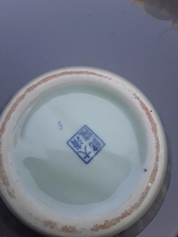 Boot sale find, oriental vase 20200414