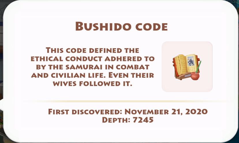 Township Wiki - Page 2 Samura11