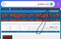 مشكله ان عارضه منتداي لا تظهر ف الصفحه الرئيسيه وتظهر ف باقي الصفحات  Screen13