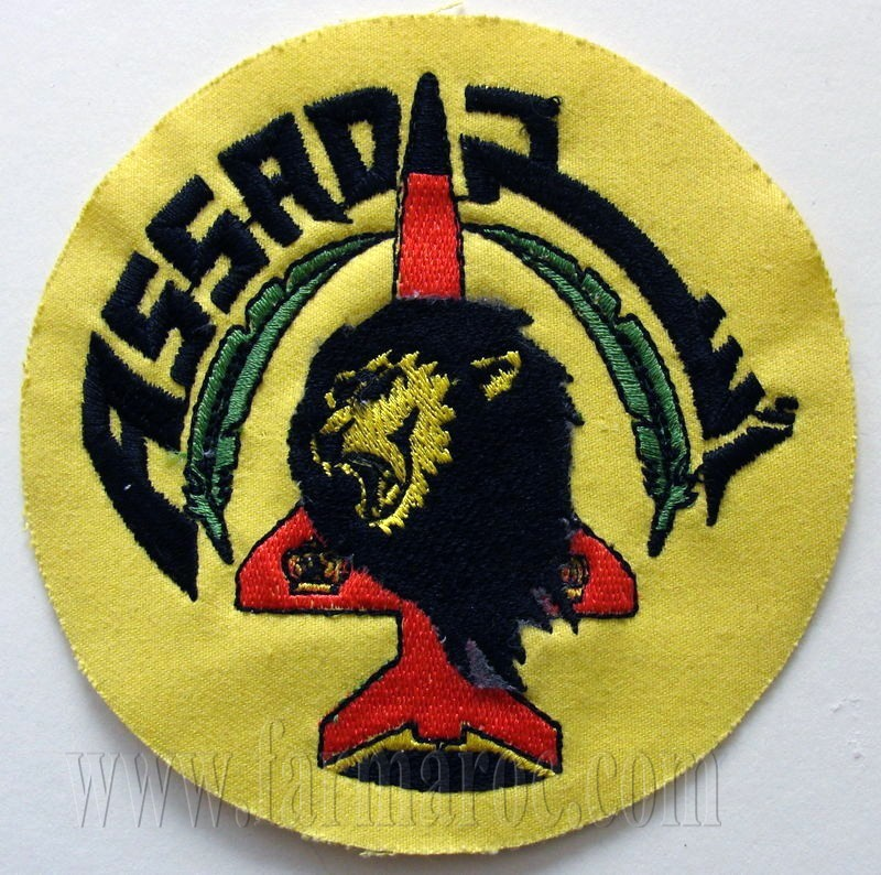 RMAF insignia Swirls Patches / Ecussons,cocardes et Insignes Des FRA - Page 3 Clipbo34