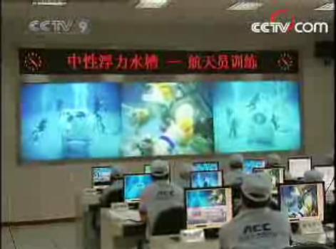 Shenzhou VII - Page 2 Image_20