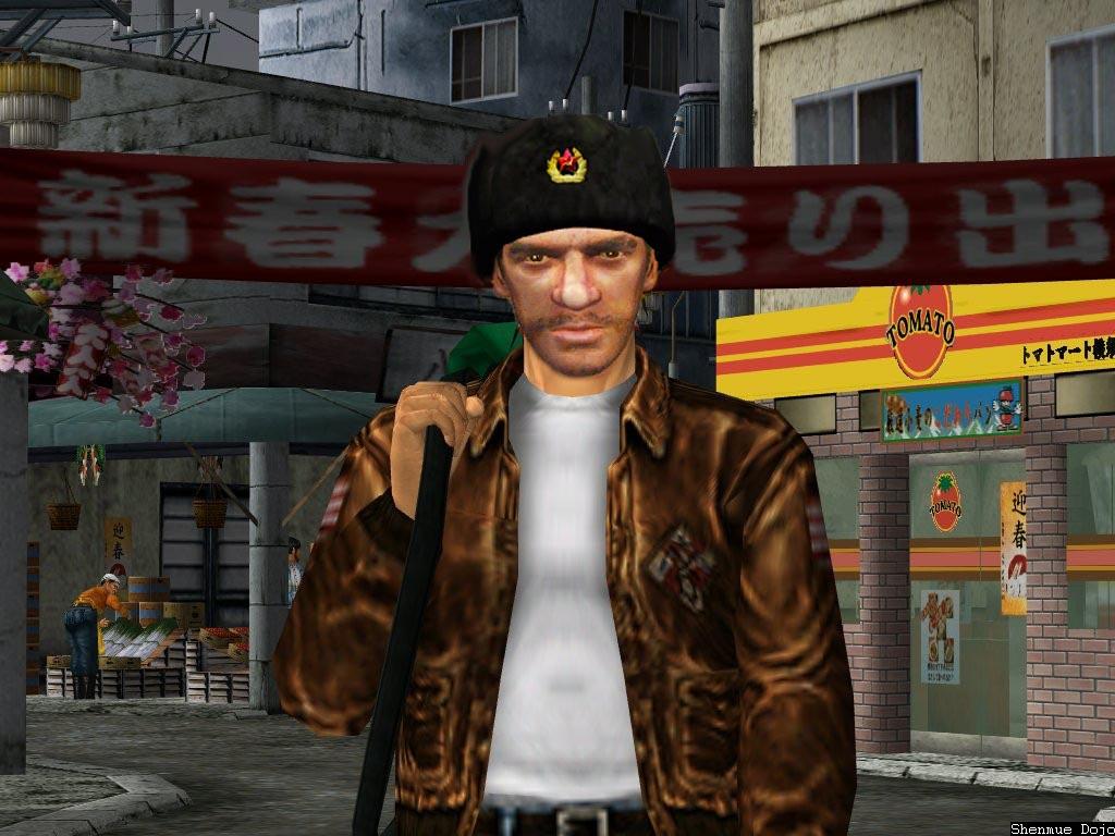 Les retouches d'images jeuxvidéos Shenmu12