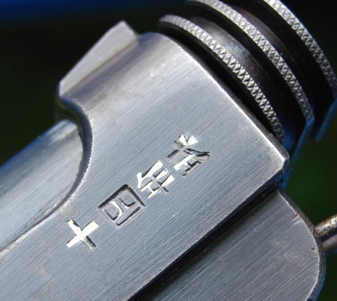 Pistolets japonais T14_ma11