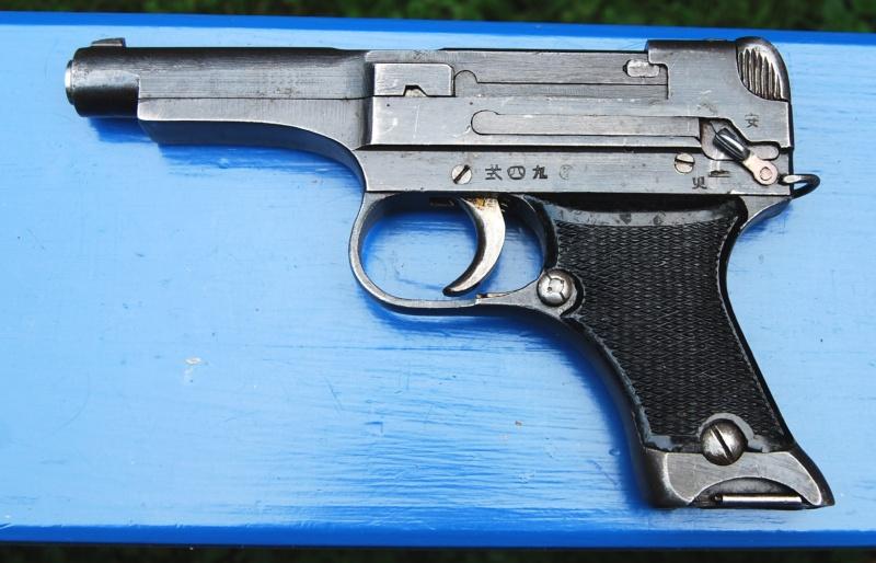 Pistolets japonais T94_sa11