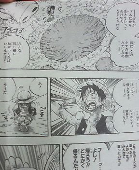 One Piece 514 : Only mushrooms growing out of the body 212