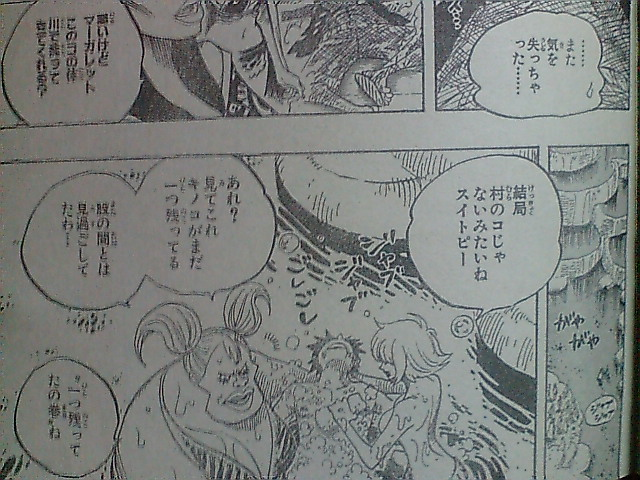 One Piece 514 : Only mushrooms growing out of the body 412