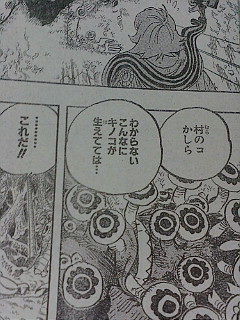 One Piece 514 : Only mushrooms growing out of the body Fgfgfi10