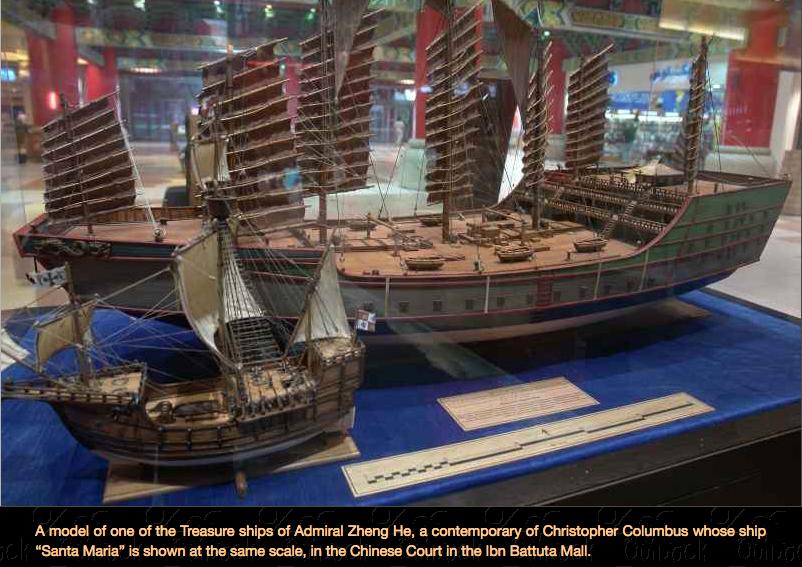 Des navires chinois... Captur10