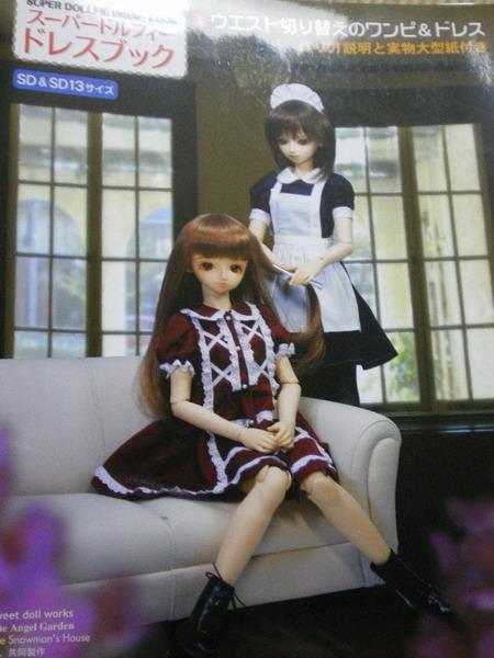 Super Dollfie dress book, up le 2 est sorti. Imgp3410