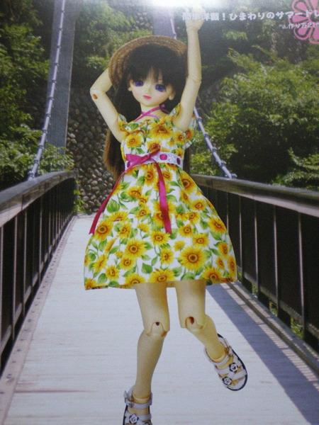Super Dollfie dress book, up le 2 est sorti. Imgp3414