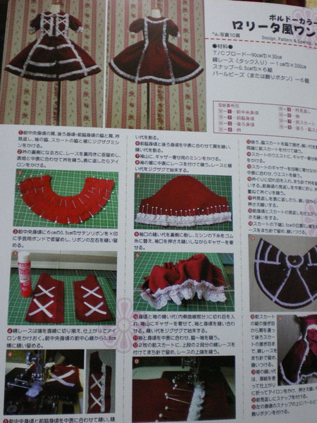 Super Dollfie dress book, up le 2 est sorti. Imgp3420