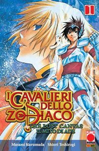 [Manga] Saint Seiya - The Lost Canvas Lostca10