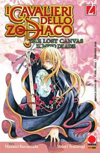[Manga] Saint Seiya - The Lost Canvas Lostca11