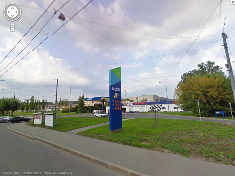 STREET VIEW : les enseignes de stations carburant / essence - Page 4 Neste10