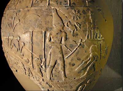 Narmer Maza_e10
