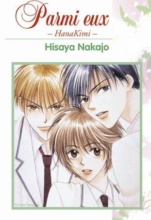 Hanakimi (Parmis eux) Parmis10