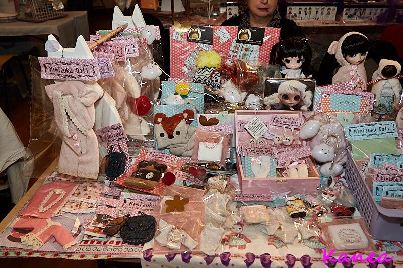 Dolls Rendez Vous Paris 2018 E61b3622