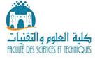 كلية العلوم و التقنيات بالرشيدية : مباراة لولوج السنة الأولى من سلك المهندسين  آخر أجل لإرسال ملفات الترشيح هو 03 شتنبر 2012 Fste10