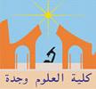 كلية العلوم بوجدة : افتتاح عملية التسجيل للطلبة الجدد للموسم 2012-2013 من 05 إلى 11 شتنبر 2012 Oujda10