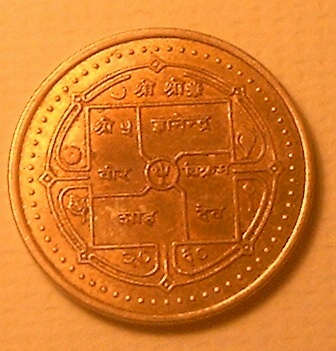 Nepal, 2 rupias, 1994. Pict0015