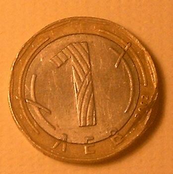 Bulgaria, 1 lev, 2002. Pict0017