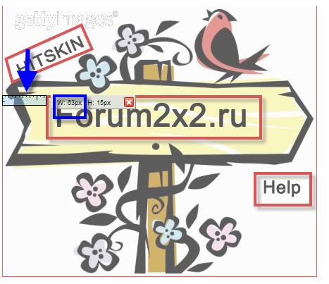 Создание интерактивного изображения (карты-изображения) с отдельными областями, являющимися активными ссылками Strelk13