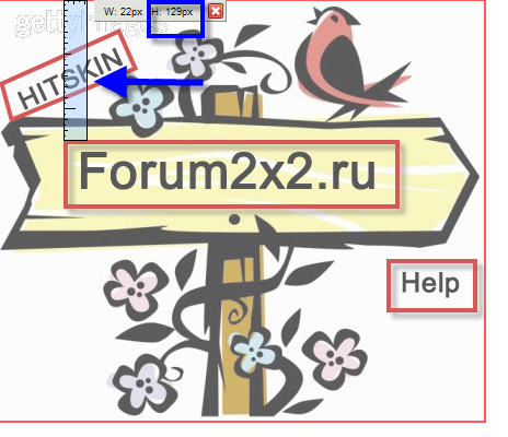 Создание интерактивного изображения (карты-изображения) с отдельными областями, являющимися активными ссылками Strelk14