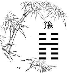 Lecture Yi King Richard Wilhelm traduit Perrot (Yi jing commentaire Ta Tchouan) 16_iii10