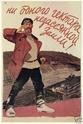 quelques posters de propagande soviétique B7fo-w10