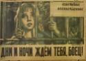 quelques posters de propagande soviétique Br-yvu10